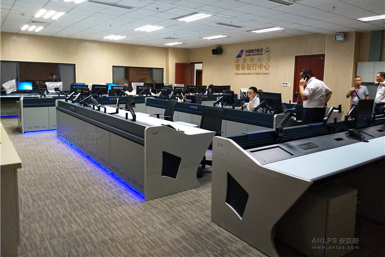 China Southern Airlines Hubei Anlps Chinese power operation center successful transition